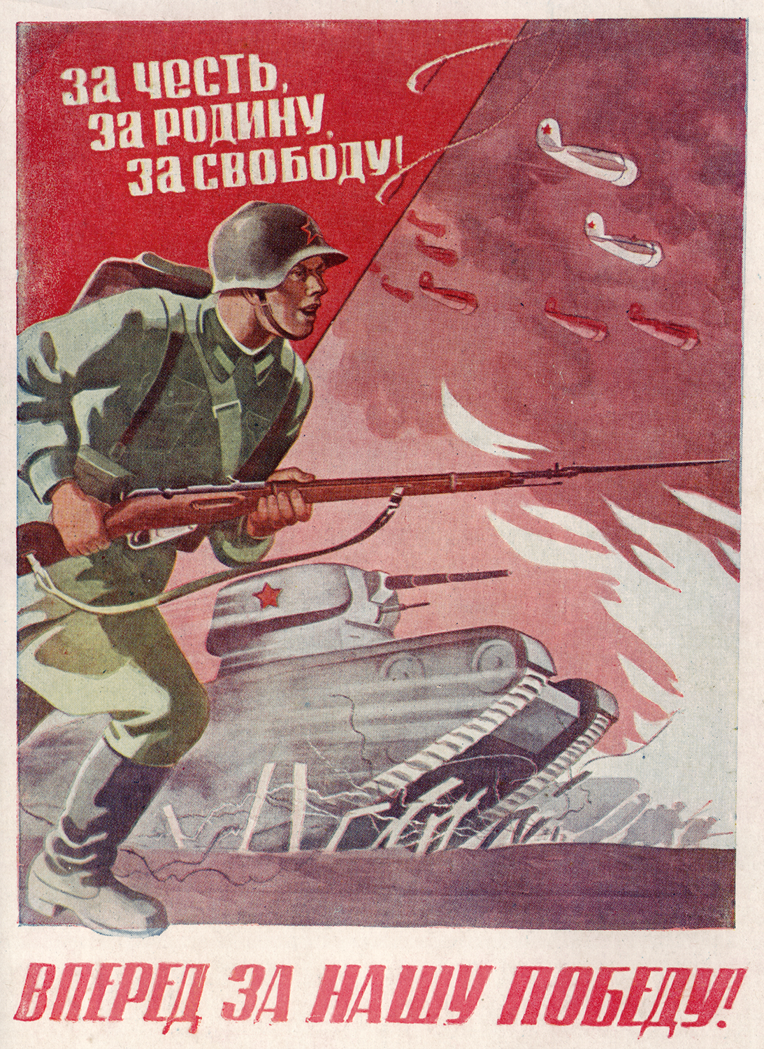 """Soviet WWII propaganda postcard, published in Leningrad during the blockade. Artist M. A. Andreev. """"For Honor, For the Motherland, For Freedom. For our Victory!"""""""