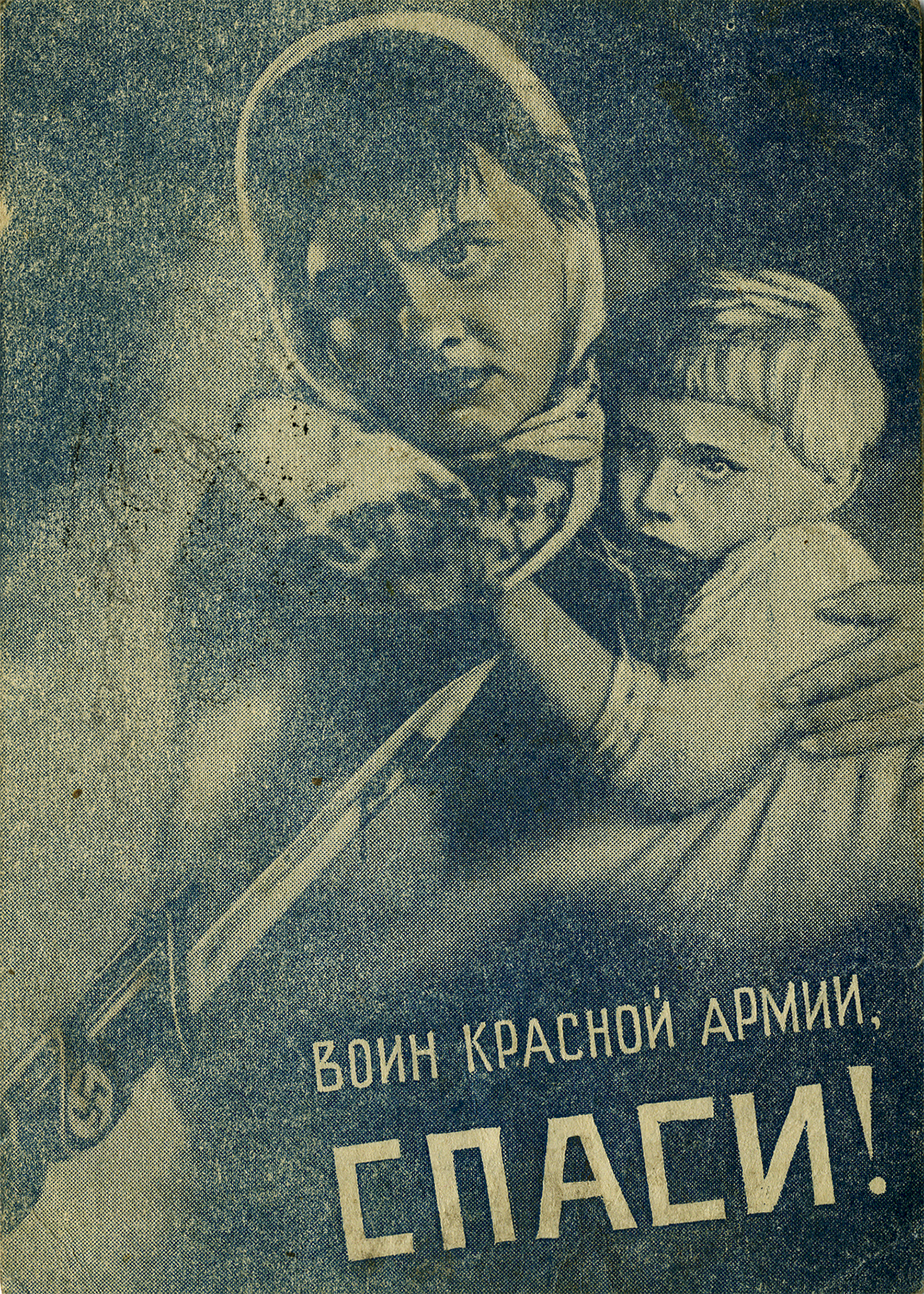 """Postcard, written on 23 February 1943, sent from front-line soldier Ilya Glickman to his sister.""""Today is the Day of the Red Army. And this day of celebration for us has again been ruined by the damned Hun. Today one of my best friends perished, doctor's assistant Sima Bukhtiyarov. Friends at the front become very close, almost like relatives, and the loss of a friend is very hard for me to take. I am alive and well, and I feel fine, but my mood isn't great. I haven't received any letters from you in a long time. Rainka, don't be annoyed that I'm sending this kind of postcard. Write. I'm waiting. Your brother, Ilya """""""