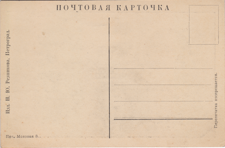 RUS_00396_002