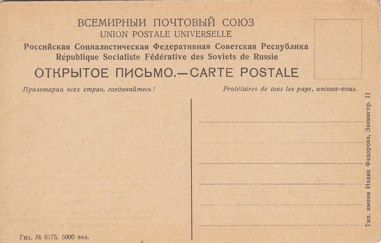 RUS_00400_002
