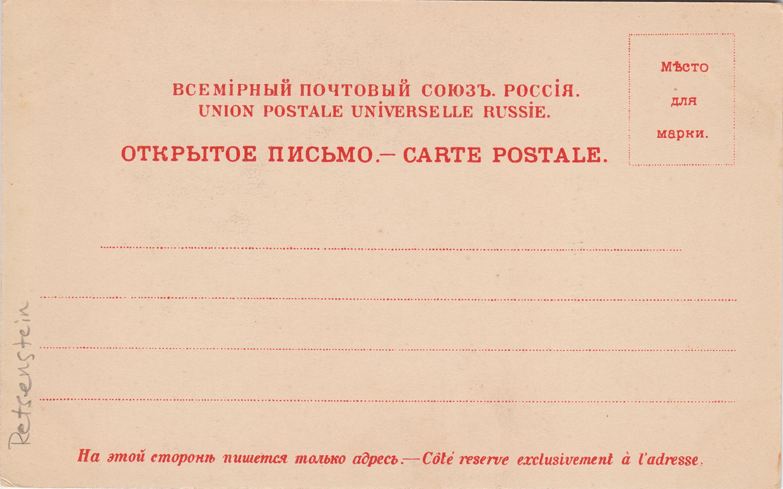 RUS_00405_002
