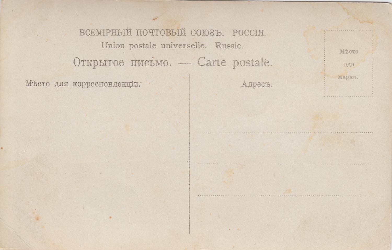 RUS_00408_002