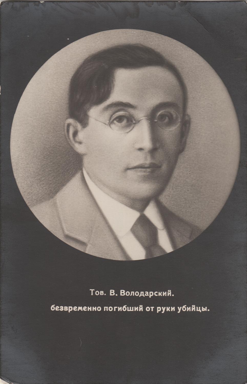 RUS_00411_001