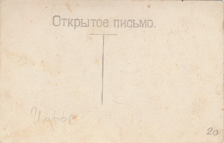 RUS_00437_002