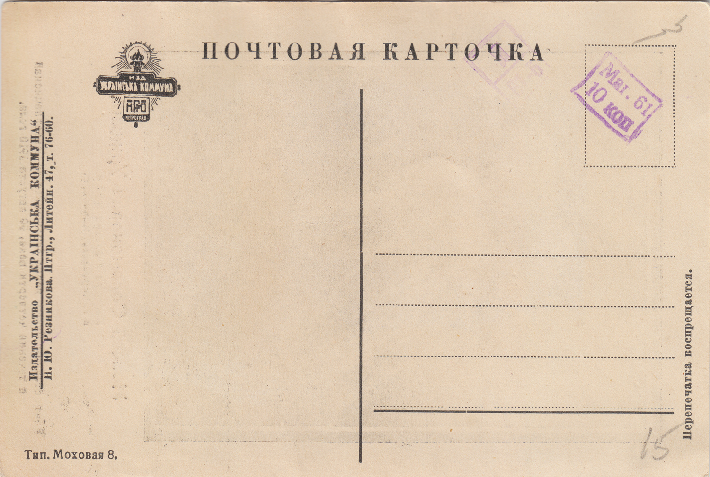 RUS_00441_002