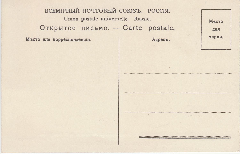 RUS_00462_002