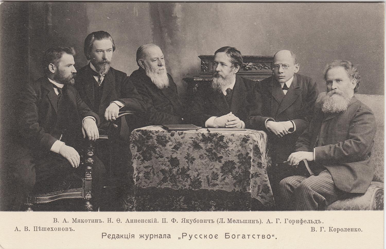 RUS_00462_001
