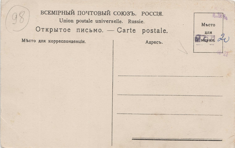 RUS_00464_002