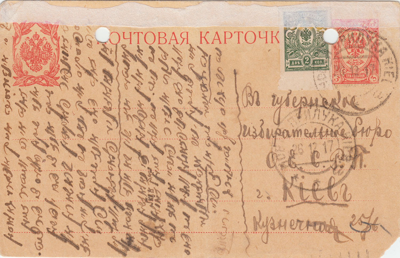RUS_01499_001