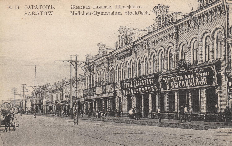 RUS_00250_001