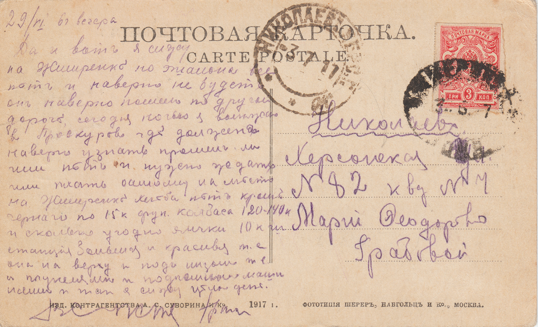 RUS_01550_002