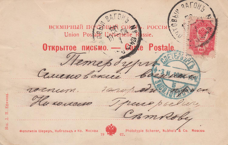 RUS_00003_002
