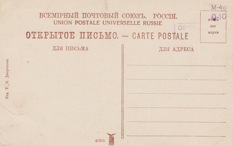 RUS_00011_002