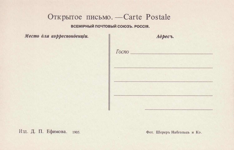 RUS_00014_002