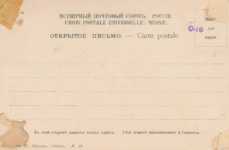 RUS_00032_002