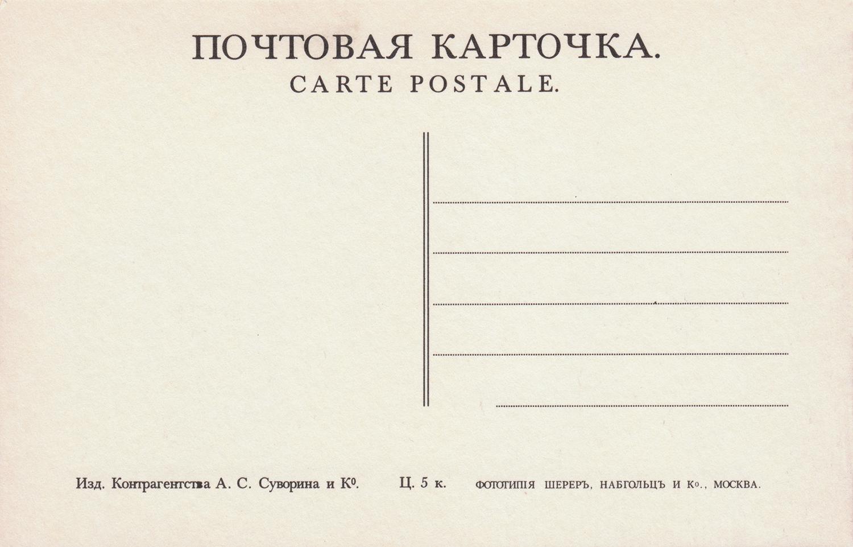 RUS_01364_002