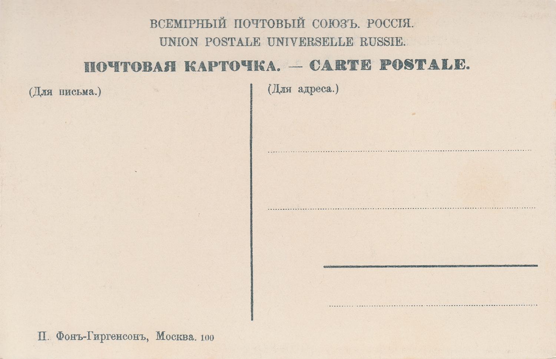 RUS_00105_002