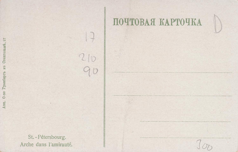 RUS_00155_002