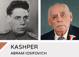 KASHPER_button.jpg