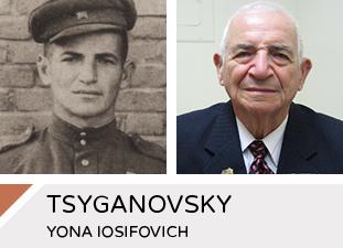 LA_TSYGANOVSKY_MENU.jpg