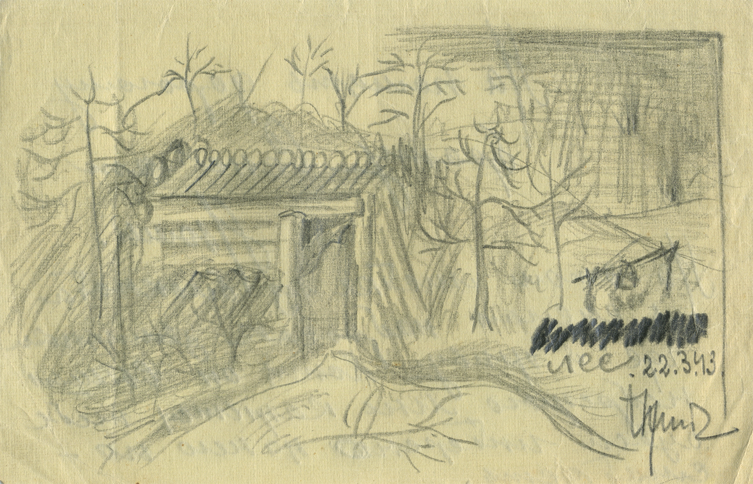 "Inscription on reverse: ""To my brother Senya from Nyusha [Gennady]. Here I drew the dugout where I live . . . [in the] forest."" March 22, 1943"