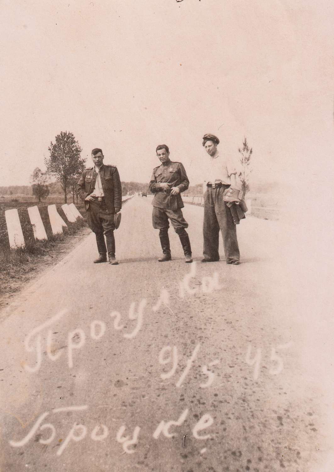 """Photograph made on Victory Day.Inscription on the front: """"A stroll. May 9, 1945."""""""