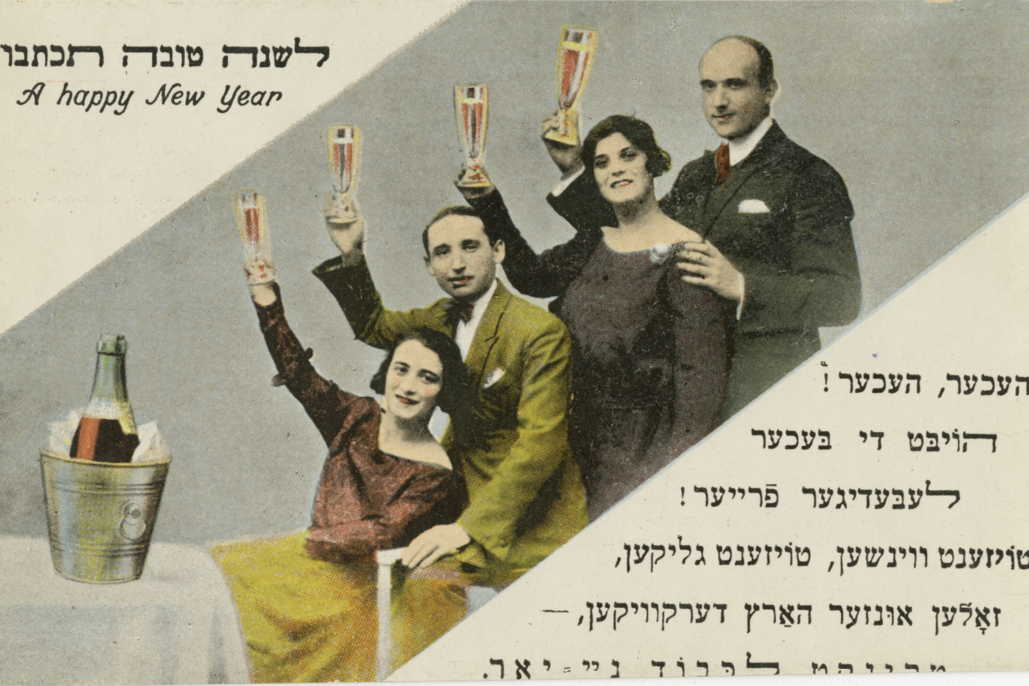 Illustration of men and women cheering to the New Year holiday. early 1900s