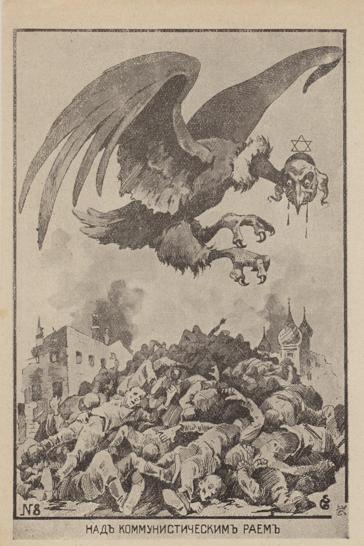 "Anti-semitic caricature of a Jewish-headed vulture. Titled ""Above Communist Heaven."""