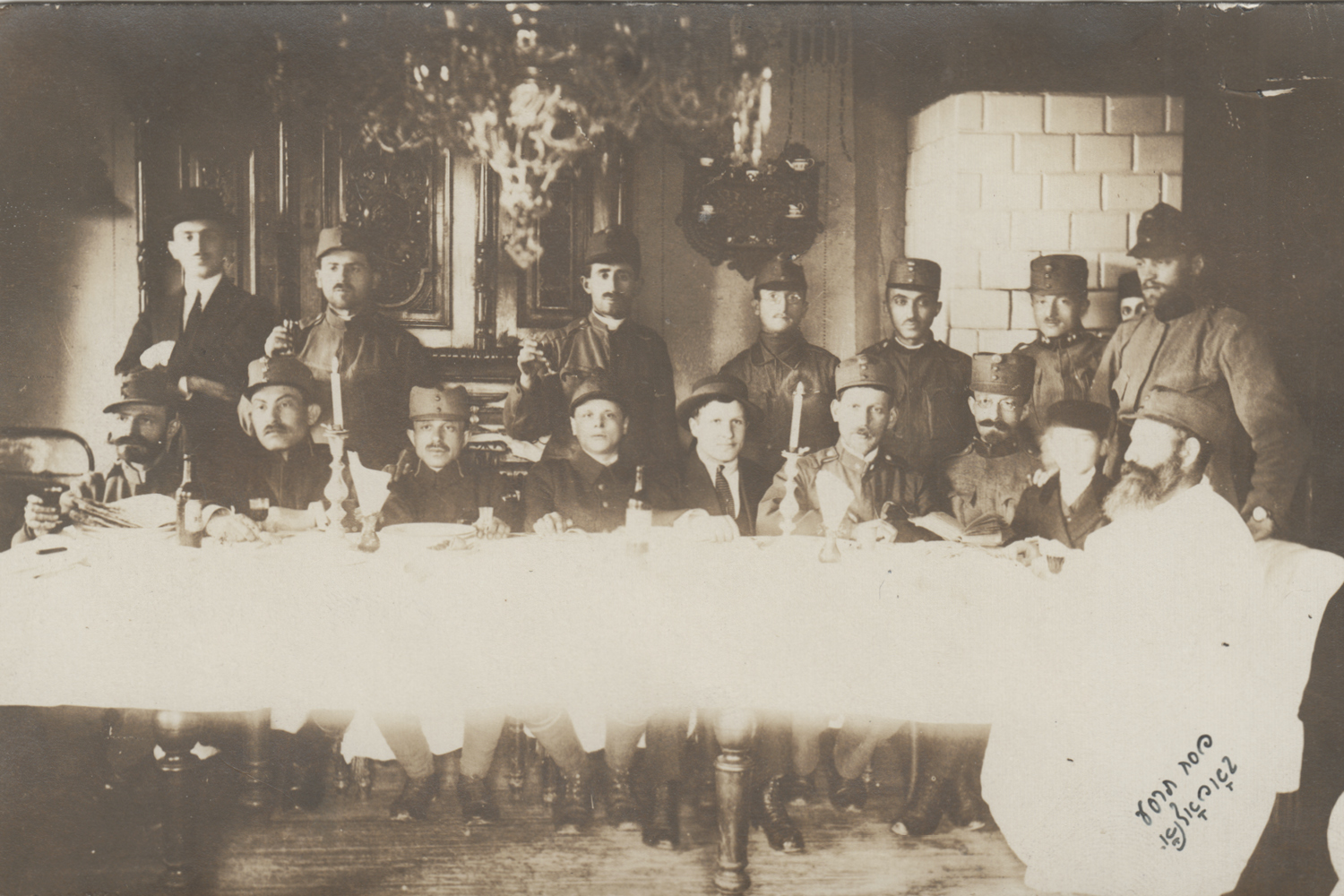 Photographic postcard of Austro-Hungarian soldiers celebrating Passover. 1917