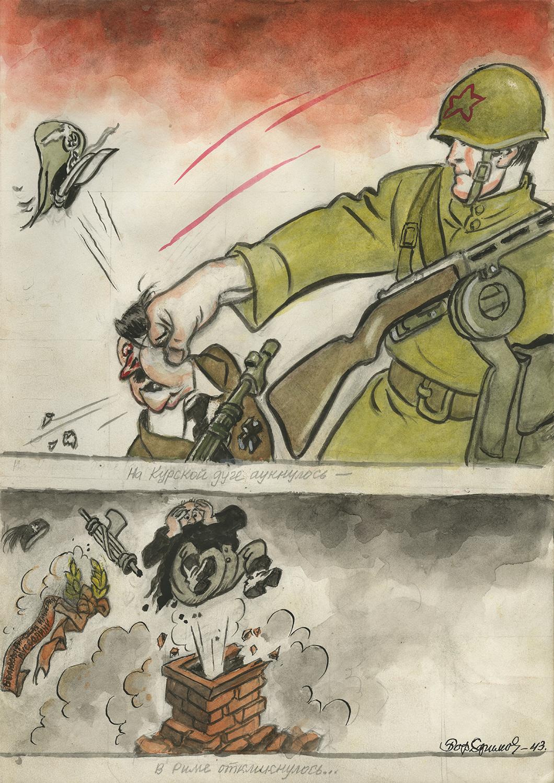 An echo of the Battle of Kursk, 1943