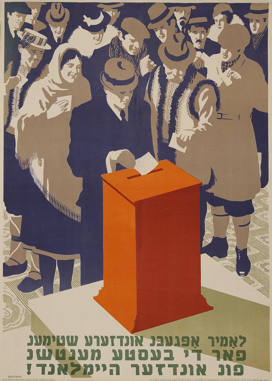Soviet Propaganda Poster: Voting Booths