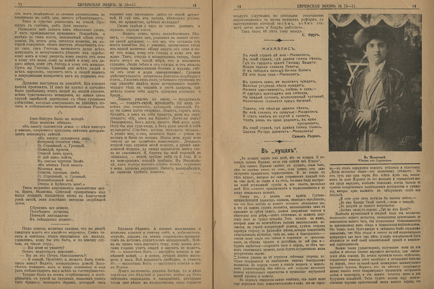 PERIODICALS & NEWSPAPERS -