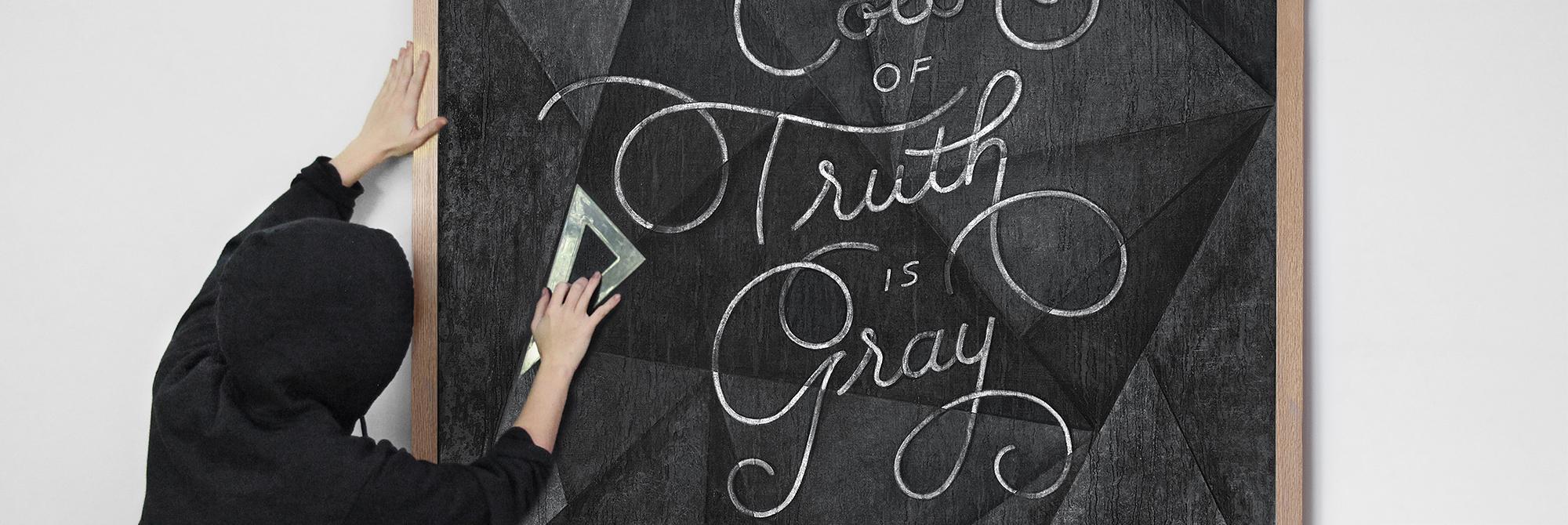 André Gide Chalkboard, 4x6 feet
