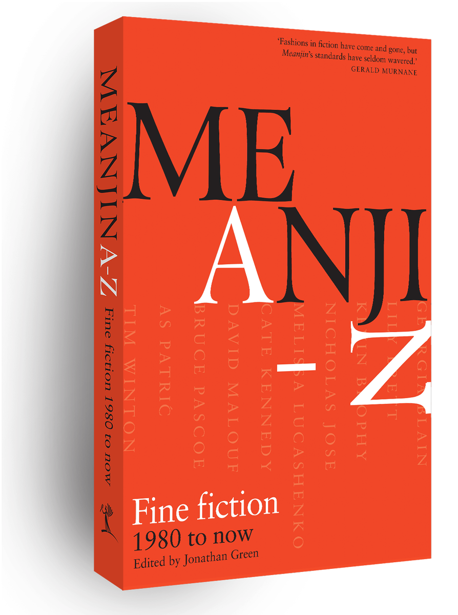 MEANJIN.png