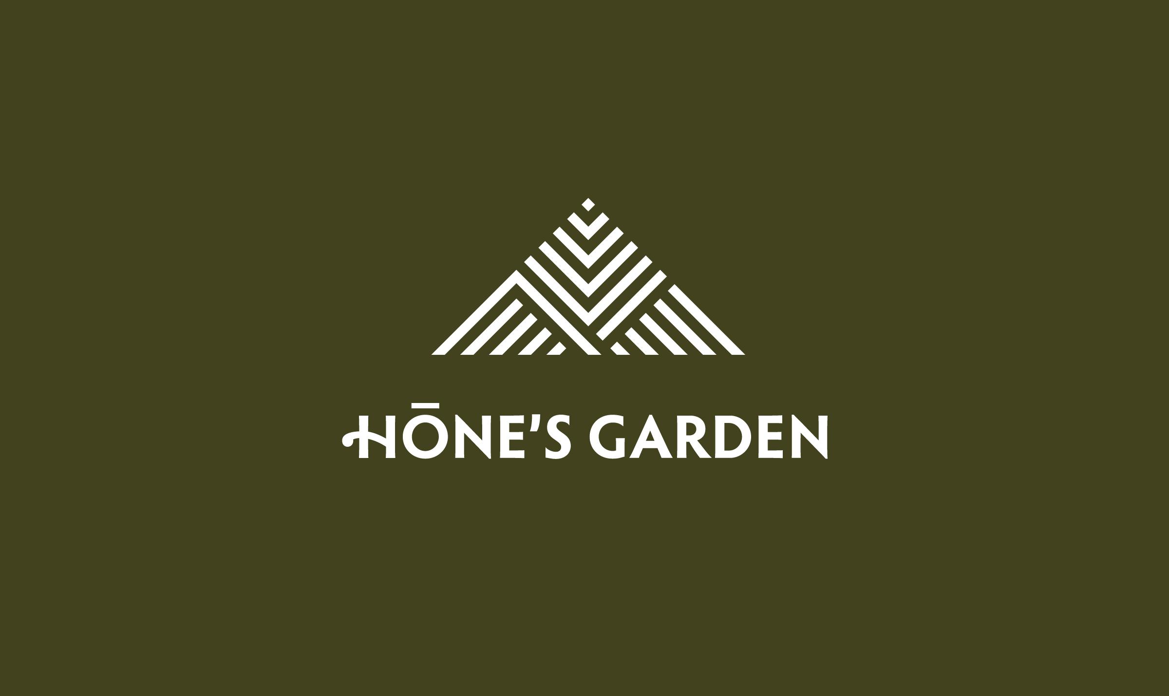 hones_garden_logo-C.png