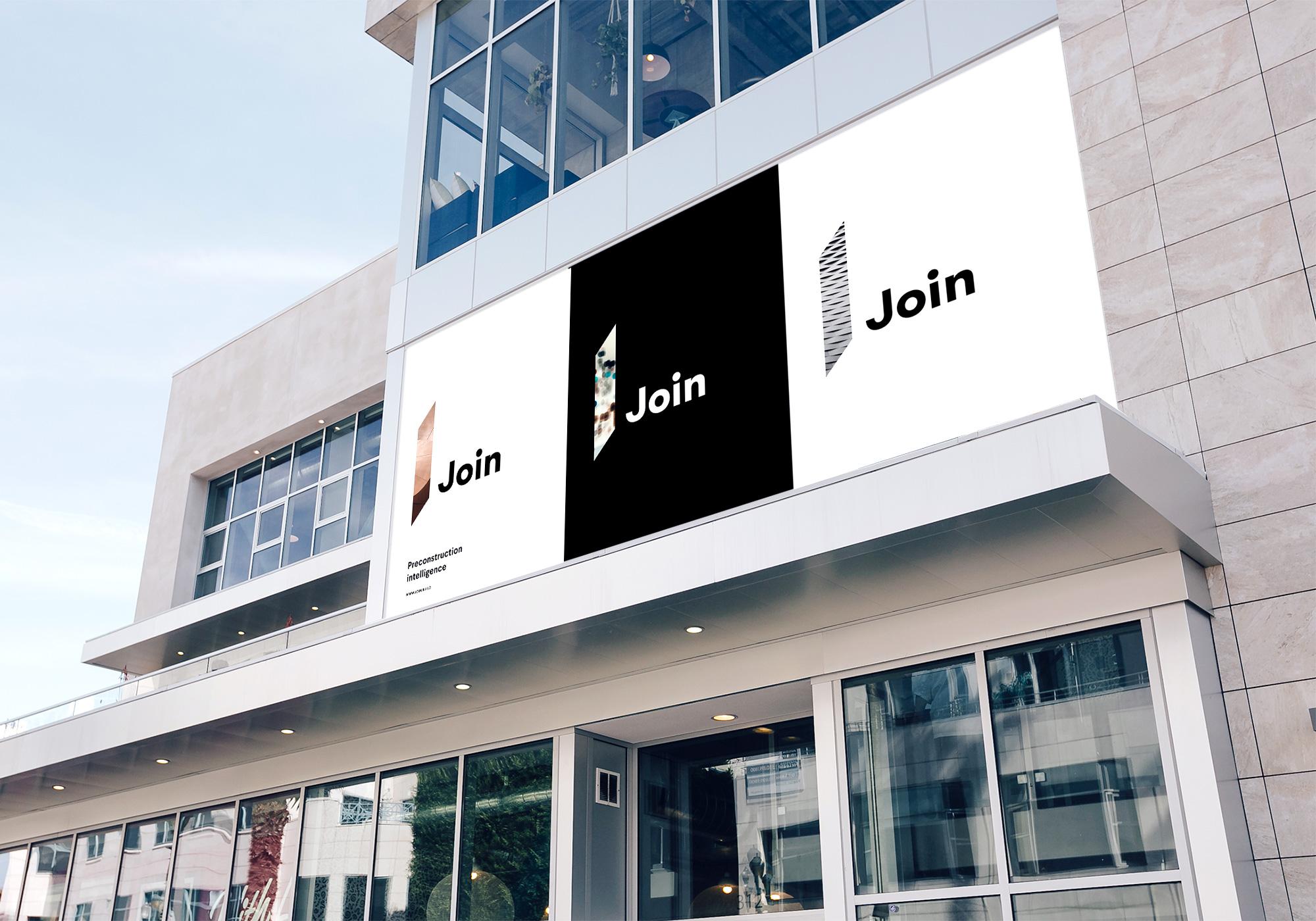 vs_join2.jpg