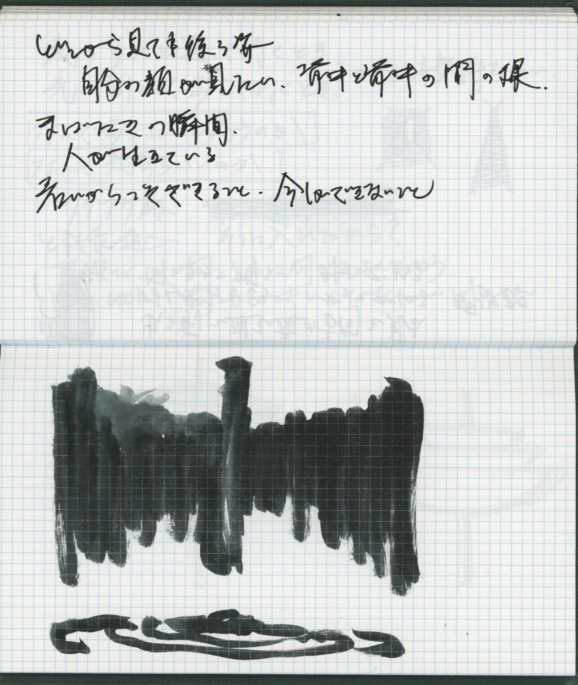 img582.jpg