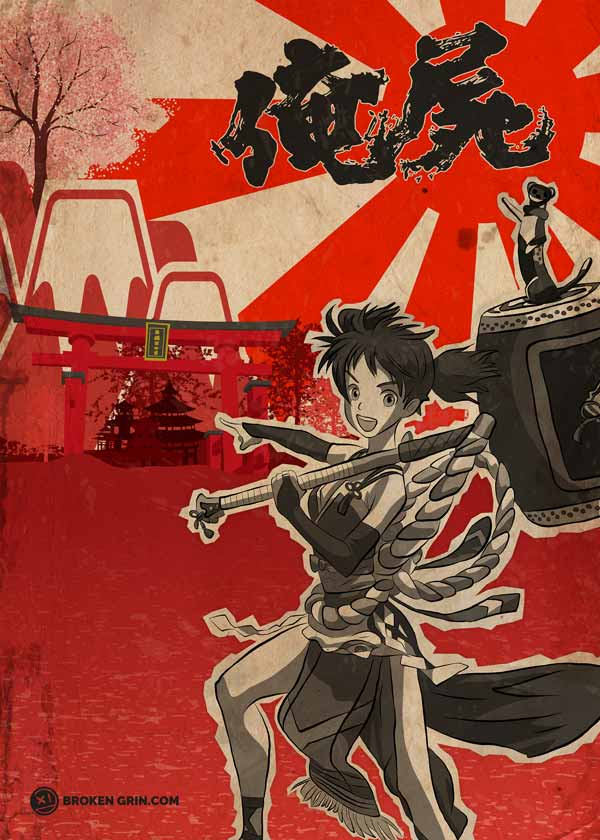 oreshika-tainted-bloodines-retro-art.jpg