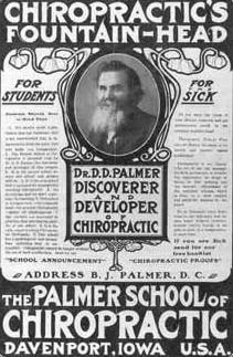 chiropractic-newspaper-ad.jpg
