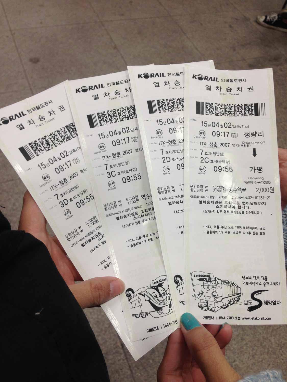 150402------Agus Siahaan-2015, adventure, family, holiday, iphone_5, south korea, travel158.jpg