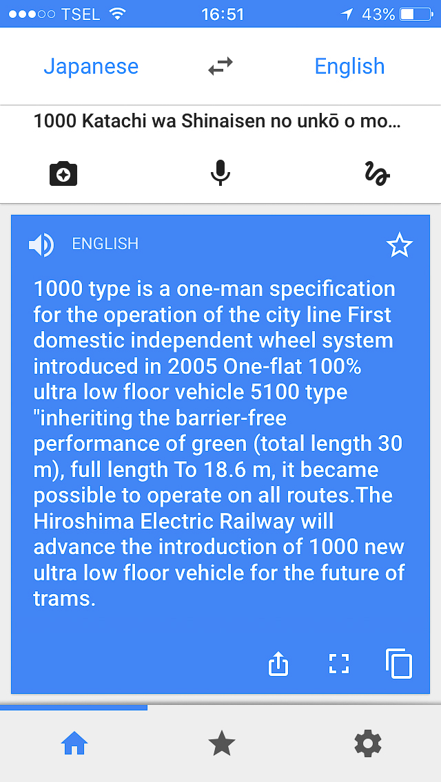 Google Translate 7