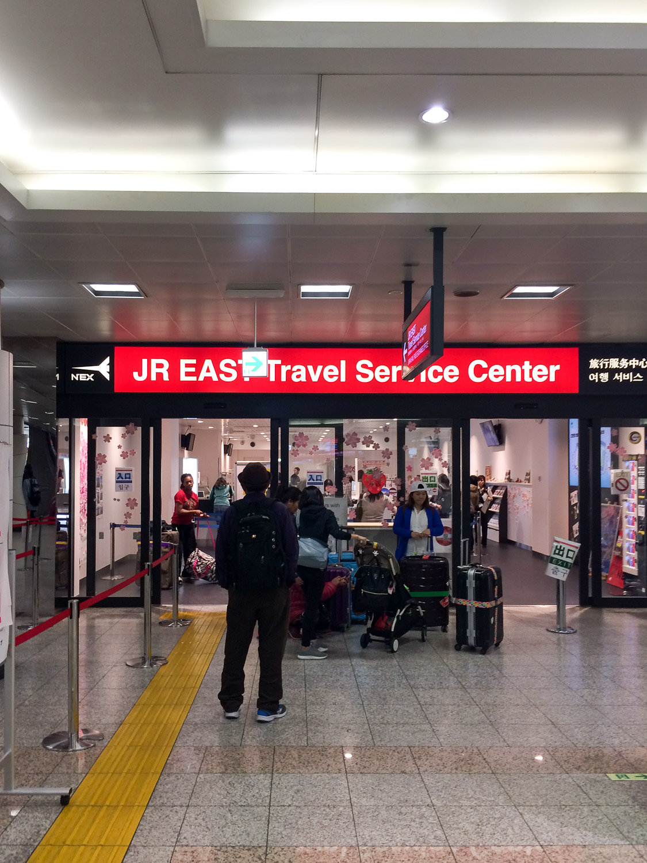 Salah 1 JR Office