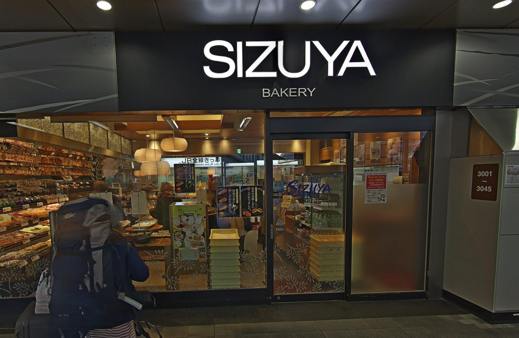 Sizuya Bakery