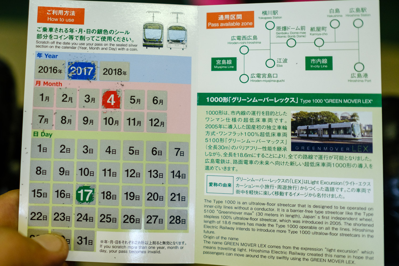 DSCF2146.jpg