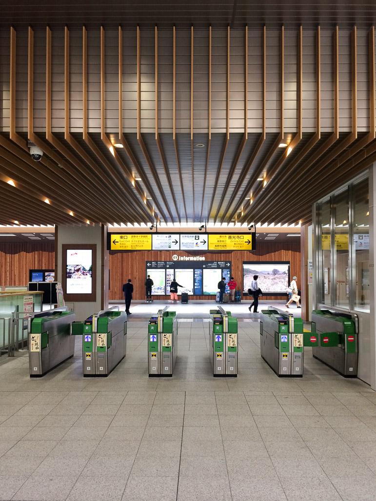 Foto 1 - JR Gate