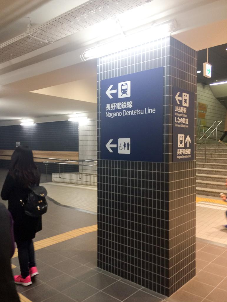 Foto 4 - Penunjuk Arah Nagano Dentetsu Line