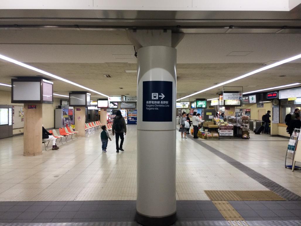 Foto 5 - Area Nagano Dentetsu Line