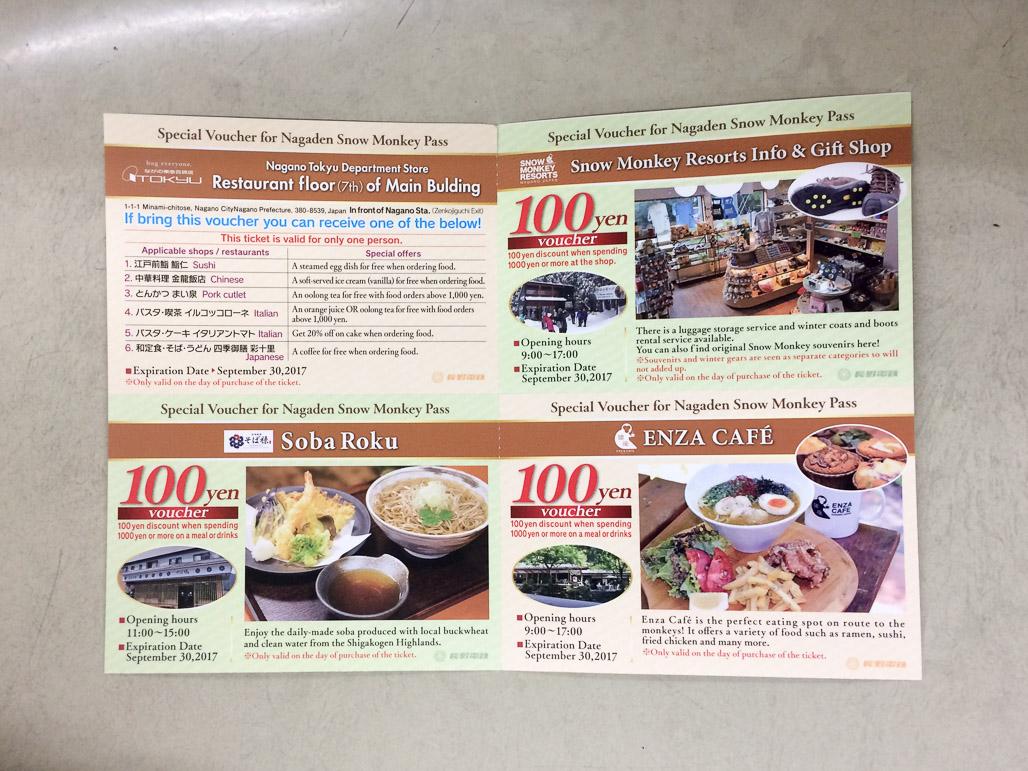 Foto 8 - Snow Monkey Park Discount Coupon