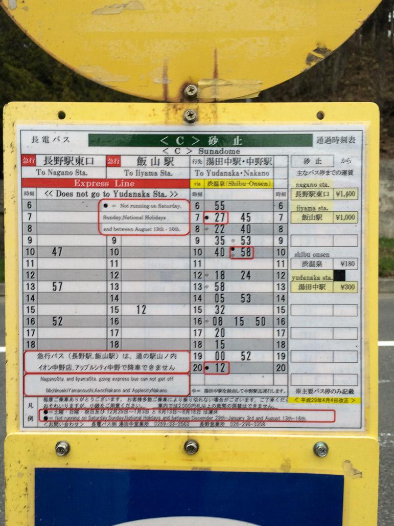 Foto 5 - Sunadome Bus Schedule