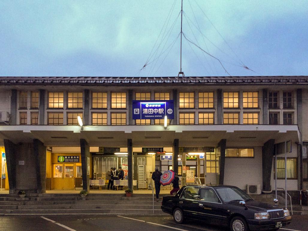 Foto 6 - Yudanaka Station